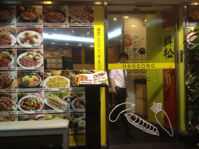 Hansong, Tsim Sha Tsui